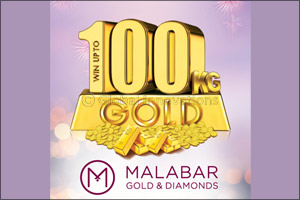 Win 100 Kilos of Gold at Malabar Gold & Diamonds this festive season