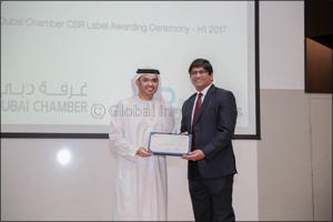 Centena Group wins Dubai Chamber award for its CSR initiatives