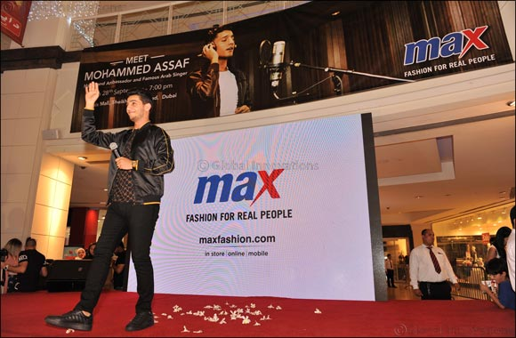 Mohammed Assaf meets with fans for the launch of the 2017 Autumn Winter Collection from Max