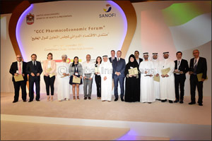 The Ministry of Health & Prevention organizes the GCC PharmacoEconomic Forum to advance the Pharmaco ...