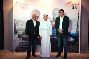 Mashreq Bank Unveils a Brilliant New Digital Bank, Mashreq Neo, in the UAE
