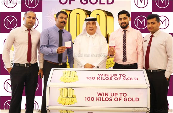 "1st Raffle Draw of ""Win Up To 100 Kilos of  Gold"""
