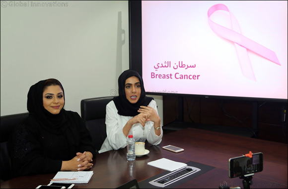 Dubai Health Authority advises regular screening for early detection of breast cancer.