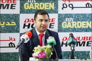Launch of Danube Home's Brand New Garden Collection