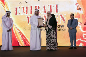 Canadian University Dubai announces 25 Scholarships for Emirati Women