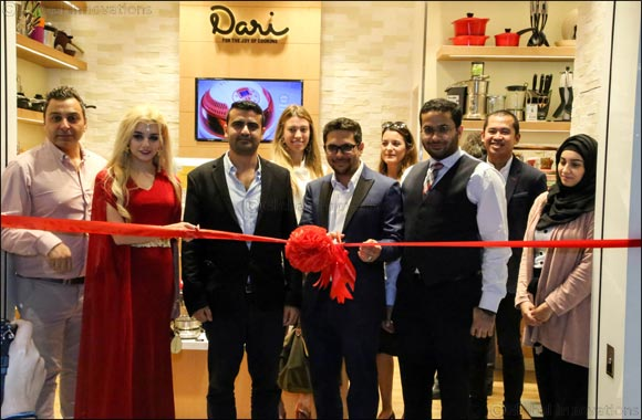 Dari Home opens in The Dubai Mall