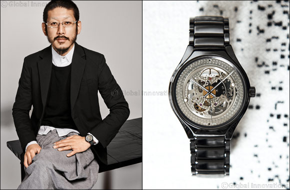 The Rado True Shadow - Limited edition timepiece co-created with Japanese designer Kunihiko Morinaga