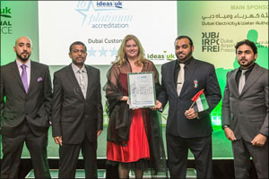 Dubai Customs: First government department to win seven-star rating from Ideas UK