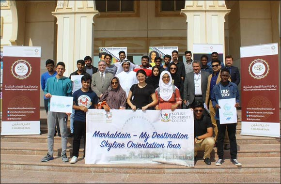SCTDA 'My Destination' Program Kicked Off with SUC Students