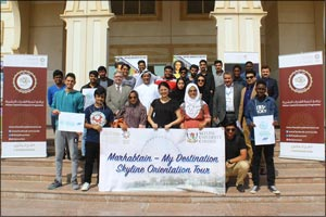 SCTDA �My Destination' Program Kicked Off with SUC Students
