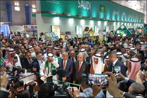 MEPCO Participates in the 44th Session of the Baghdad International Fair