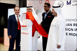 Al Masaood Automobiles Company Inaugurates the First State of the Art Retail Concept Nissan Showroom ...