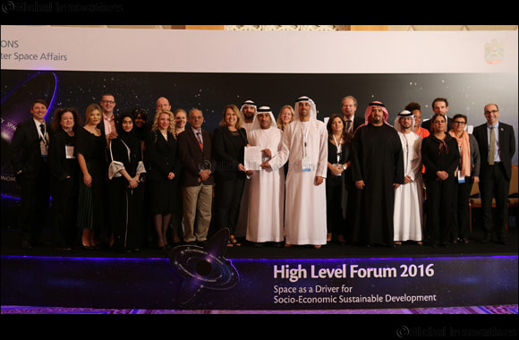 "MBRSC hosts the second United Nations/United Arab Emirates - High Level Forum: ""Space as a Driver for Socio-Economic Sustainable Development"" between 6 & 9 November"