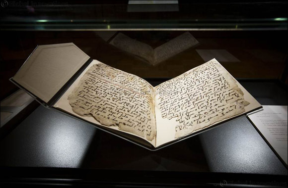 Birmingham Qur'an: digital exhibition in UAE for the first time