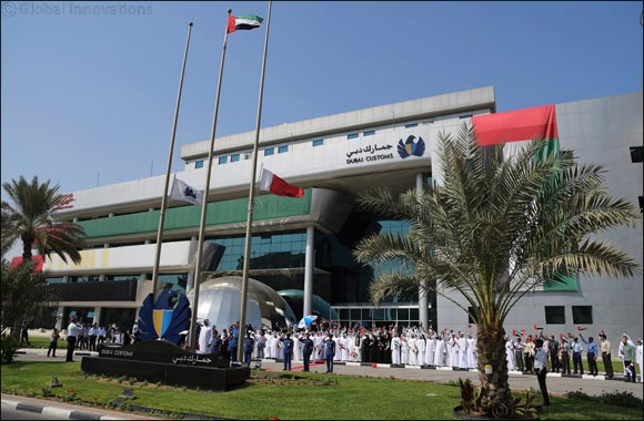Dubai Customs celebrates Flag Day
