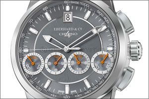 Eberhard & Co. celebrates 130th Anniversary with special commemorative Edition Chrono 4