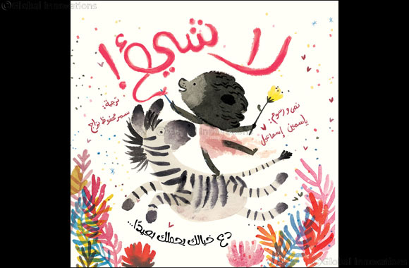 Kalimat Presents Popular Bloomsbury Titles in Arabic at SIBF 2017