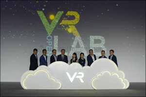 Huawei Launches VR OpenLab Industry Cooperation Plan to Promote Construction of Cloud VR Industry Ec ...