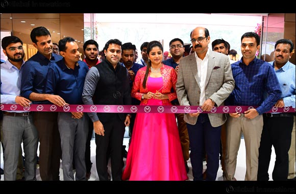 Malabar Gold & Diamonds launched its 195th store in Mandya, Karnataka, India