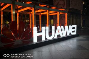 New Intelligent Huawei Phone Wows UAE's Most Stylish at Arab Fashion Week