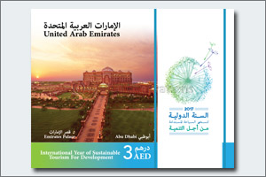 Emirates Post issued a set of postage stamps for the International Year of Sustainable Tourism for D ...