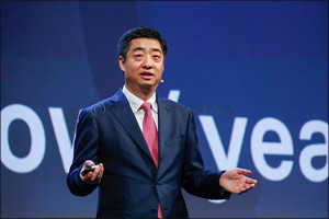 Huawei Wireless X Labs Announces Digital Sky Initiative to Enable the Low Airspace Digitized Economy