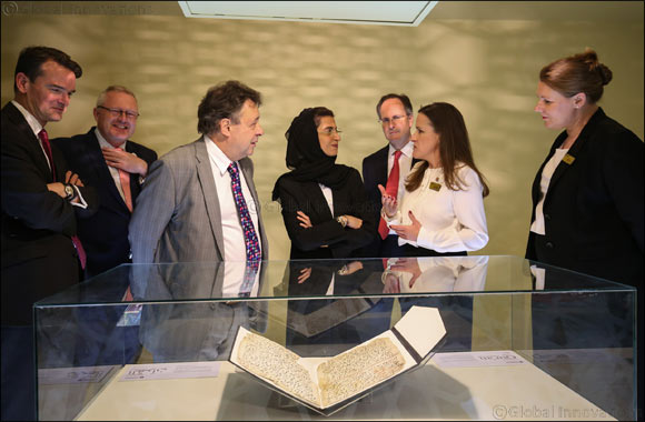 Birmingham Qur'an: digital exhibition opens in Abu Dhabi for first time