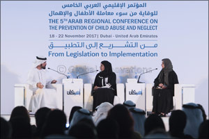 UNICEF, WHO and UAE Officials Gather in Dubai for the 5th Arab Regional Conference on the Prevention ...