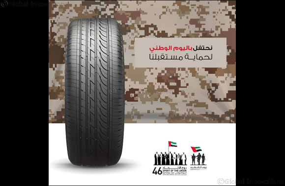 Bridgestone celebrates National Day with special offers