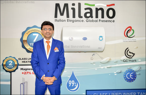 Milano by Danube @ the BIG5 show