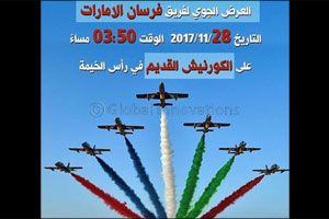 Al Fursan aerobatics team to put on a show above the Old Corniche in Ras Al Khaimah