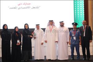 Dubai Customs wins at UAE Ideas 2017