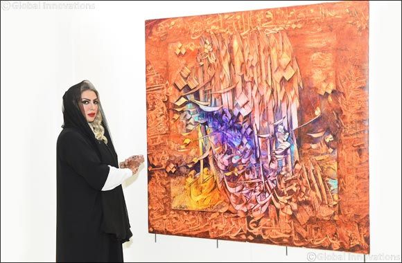 The Verses of Peace Exhibition begins at the Abu Dhabi World Trade Centre