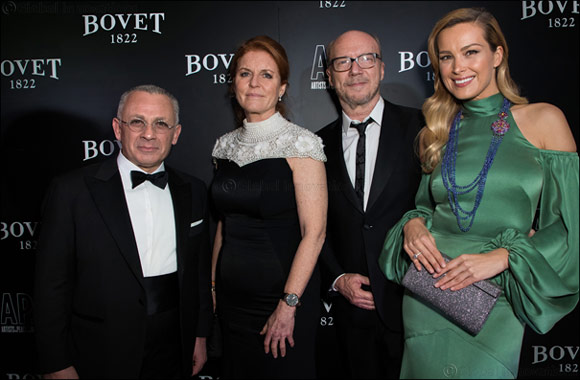 Bovet Presents Brilliant Is Beautiful Gala Benefitting  Artists for Peace and Justice's Global Education Fund for Women