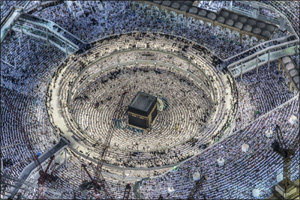 Ahmed Mater: Mecca Journeys Presents a Compelling and Nuanced Portrait of the Unprecedented Changes  ...