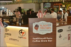 A Large Number of Visitors in International Coffee and Chocolate Exhibition 2017 in Riyadh