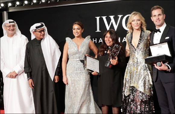 Cate Blanchett Announces Haifaa Al Mansour as Winner of Sixth IWC Filmmaker Award at Dubai International Film Festival