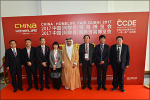 Three Day China Homelife Exhibition Begins in Dubai and Ensures Direct Sourcing With Manufacturers