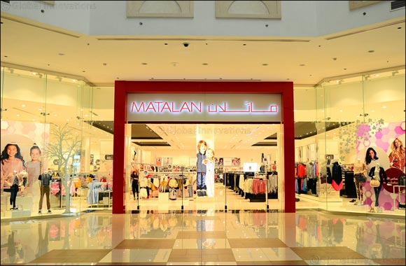 Cityland Mall's leasing programme gets major boost with addition of leading fashion retailer Matalan
