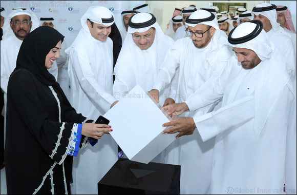 Dubai Land Department inaugurates 'Cube'…and exceptional customer real estate service centre