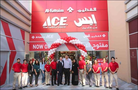Al-Futtaim ACE now open at Motor City in Dubai