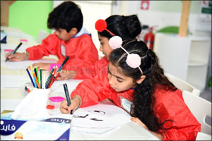 Awqaf and Minors Affairs Foundation with Rasmala Partners for �Year of Zayed' Art Workshop