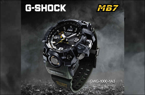 Casio G-Shock successfully launches a Limited Edition Mudmaster timepiece in a special Collector's Box in collaboration with Emirati Motocross champion  Mohammed Al Balooshi