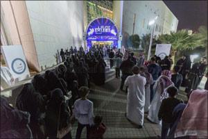 GEA hosts �Americas Got Talent� shows in Riyadh