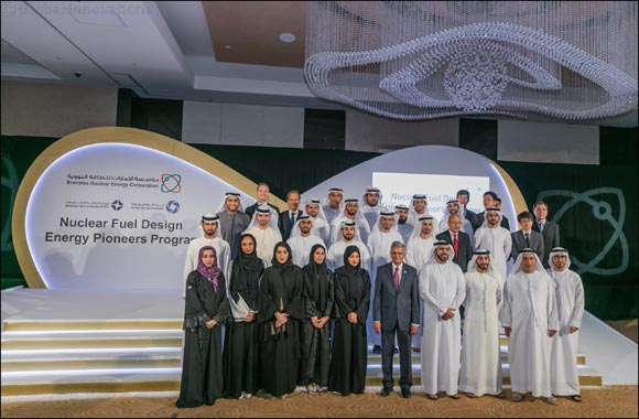 Emirati Nuclear Fuel Energy Pioneers Celebrate Graduation