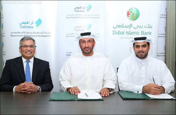Trakhees makes it easier for its customers by Integrating with Dubai Islamic Bank (DIB)
