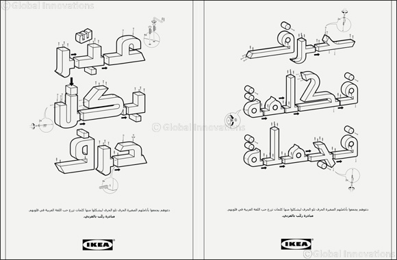 IKEA Introduces 'arabic Reassembled' as Part of Uae Initiative to Spread Love for the Arabic Language