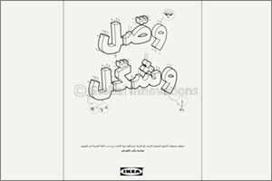 IKEA Introduces 'arabic Reassembled' as Part of Uae Initiative to Spread Love for the Arabic Languag ...