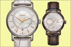 Celebrate love with Rado