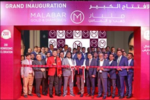 Malabar Gold & Diamonds strengthens its global position as a leading jewellery retailer with 208 out ...